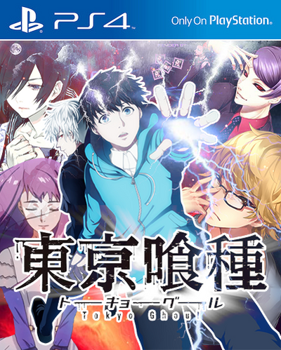 Tokyo Ghoul The Game Art By DeadKw