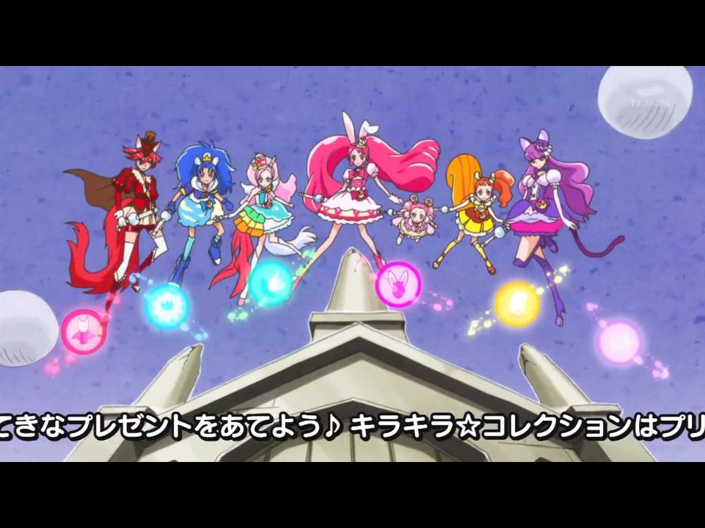 KiraKira Precure Episode 48 (Summoning Crystal Ani by PrettyMelodyRhythm