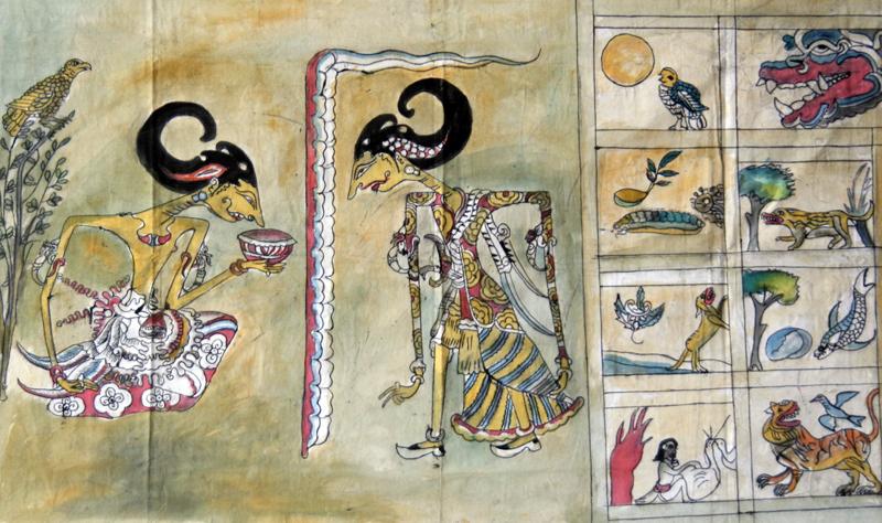 Lukisan Wayang Beber 2 By Wayangbeber On Deviantart
