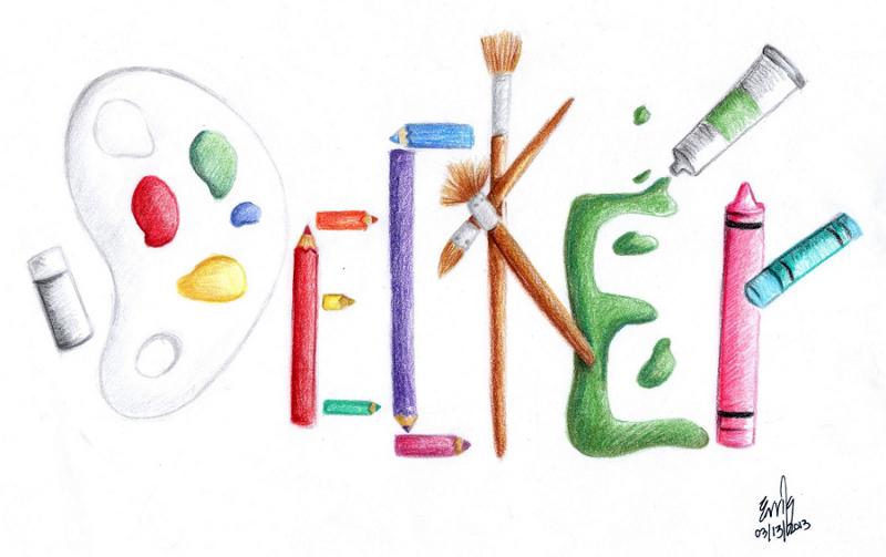 Art Tools #18