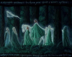 the passing of the Elves : leaving Mirkwood