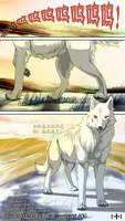 UPDATE TAT![C] by COMMANDER--WOLFE