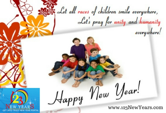 New Year Greeting Cards for Cousins- 2017 by NewYearsEve2017 on ...
