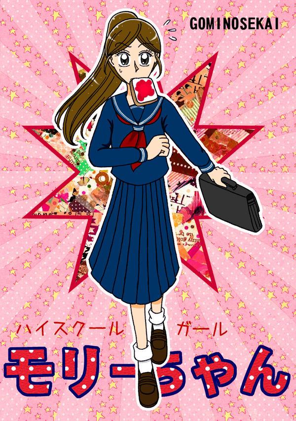 Sherlock - High School Girl Molly-chan by Nanao178