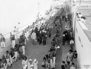 1935 (2e) 1935-45 Desfile del 28 de Julio