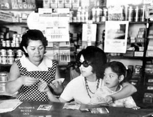1960 (68c) 1960-70 Ferreteria Eduardo Kcomt Dina C