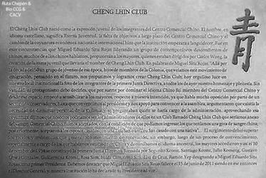 1954 (1d) Historia del Chen Ling Club
