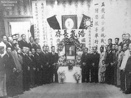1954 (3d) Cheng Lhin Club