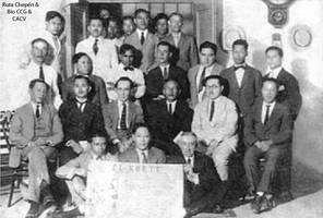 1954 (4) 1954-60 El filosofo Antenor Orrego Espino