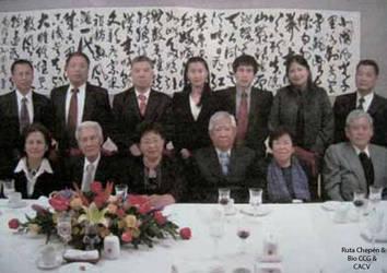 2010-10-25 Embajador de Repblica China Zhao Wuyi