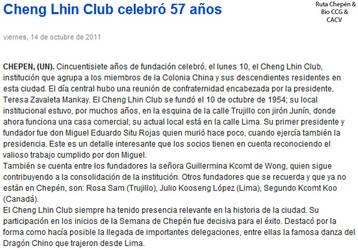 2011-10-14 Cheng Lhin Club celebr 57 aos