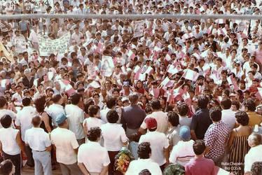 1984 (1) Luis Alva Orlandini vino a Chepn a entr by Chepen-Ruta