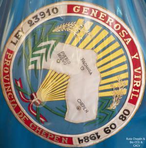 9b Municipio Provincial  Logo en Bandera de Chepen