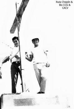 0e 1960 (19b) 1960-70 La Cruz de Mayo del Cerro Ch