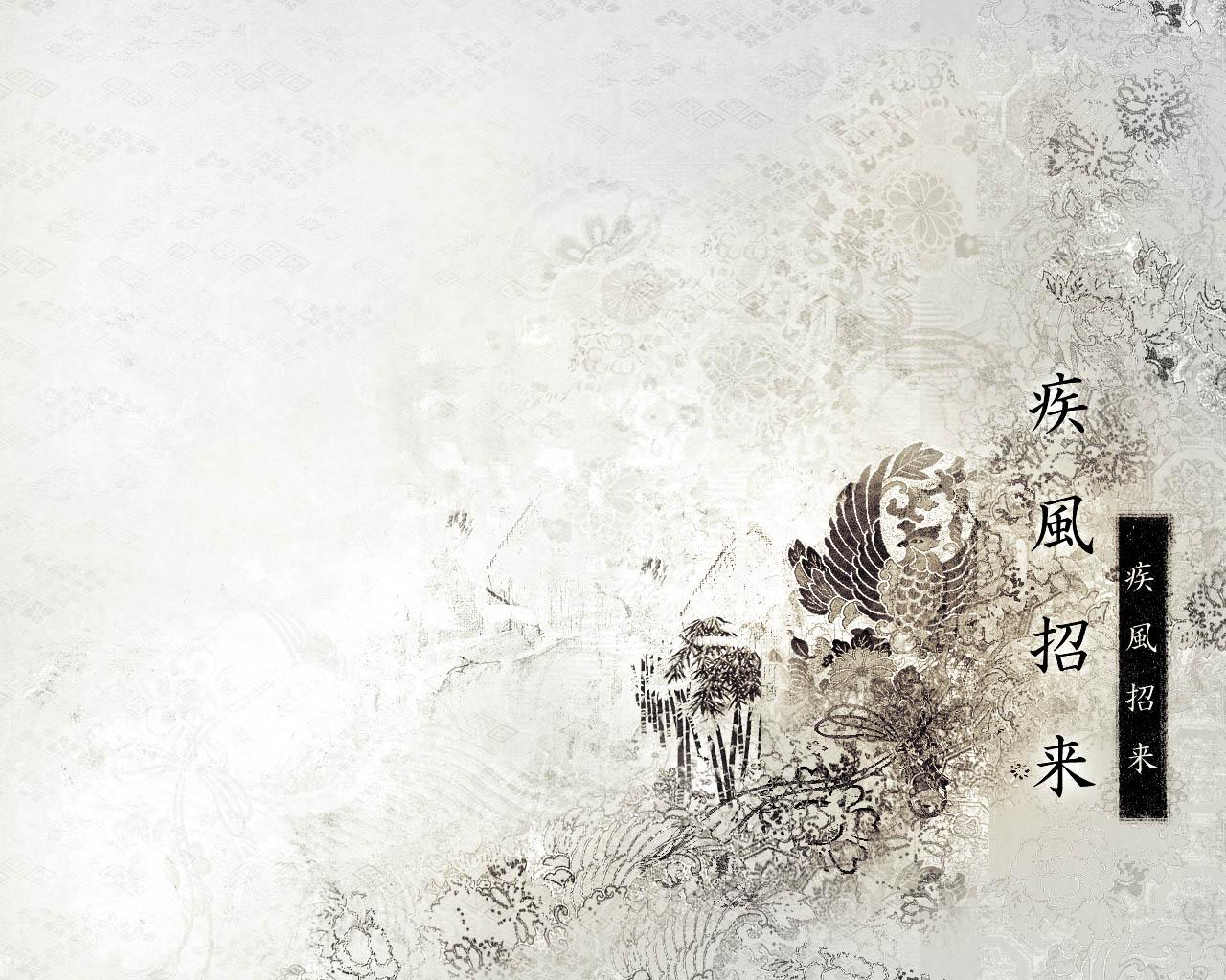 Kanji 2 by ZimTheHomicidal