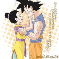 Together by taichikun14
