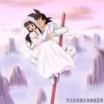 Newlyweds of Mount Paozu