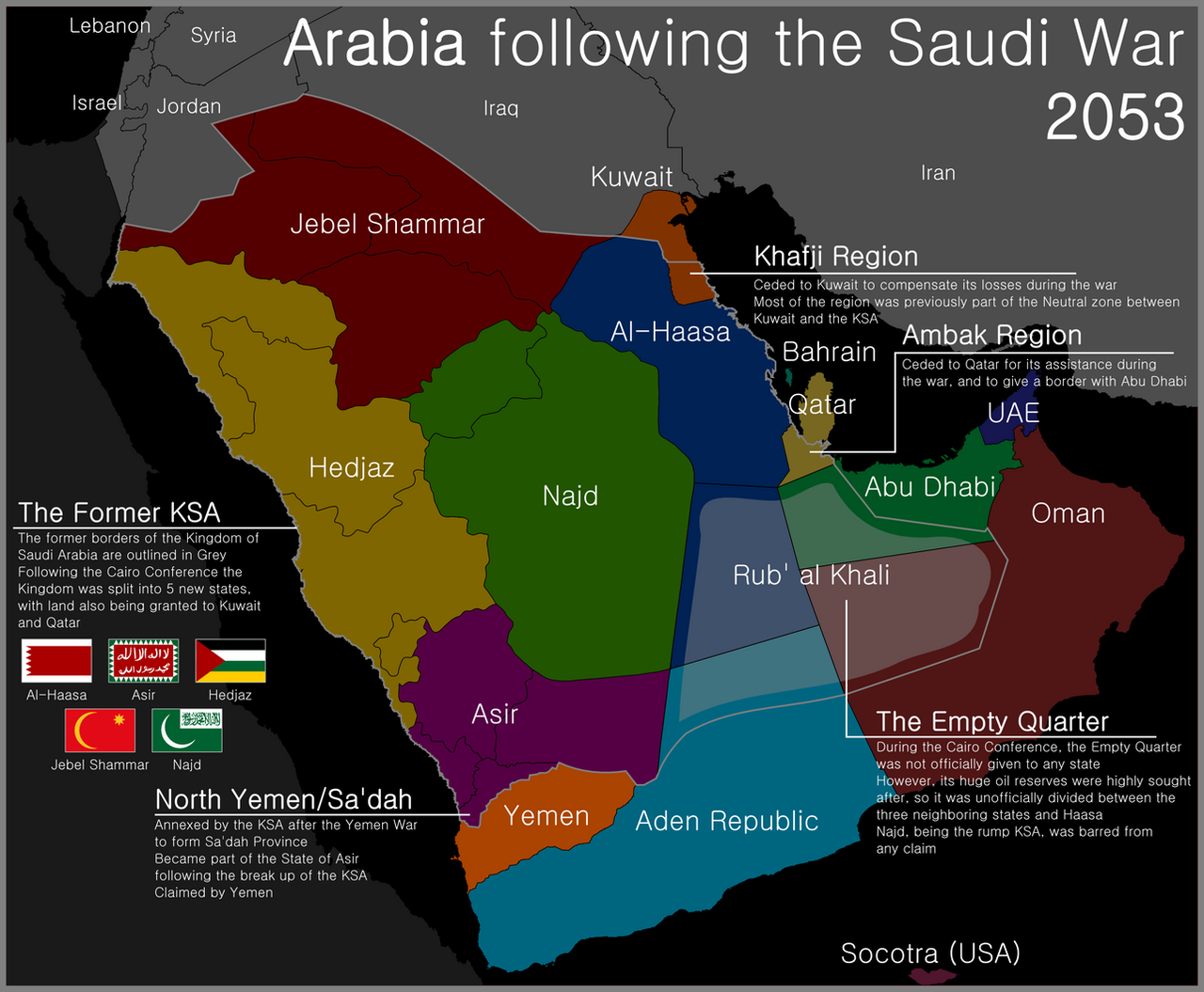 Map of Arabia by Martin23230 on DeviantArt – Map of Arabia