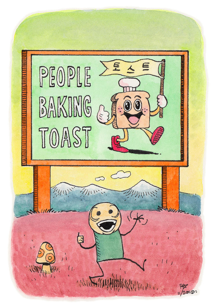 Postcard 47: People Baking Toast by zpxlng