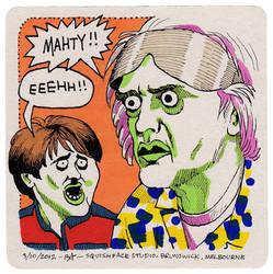 Coaster 51: MAHTY!!