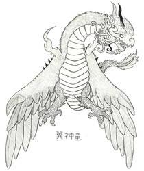 Yokushinryu (Sketch)
