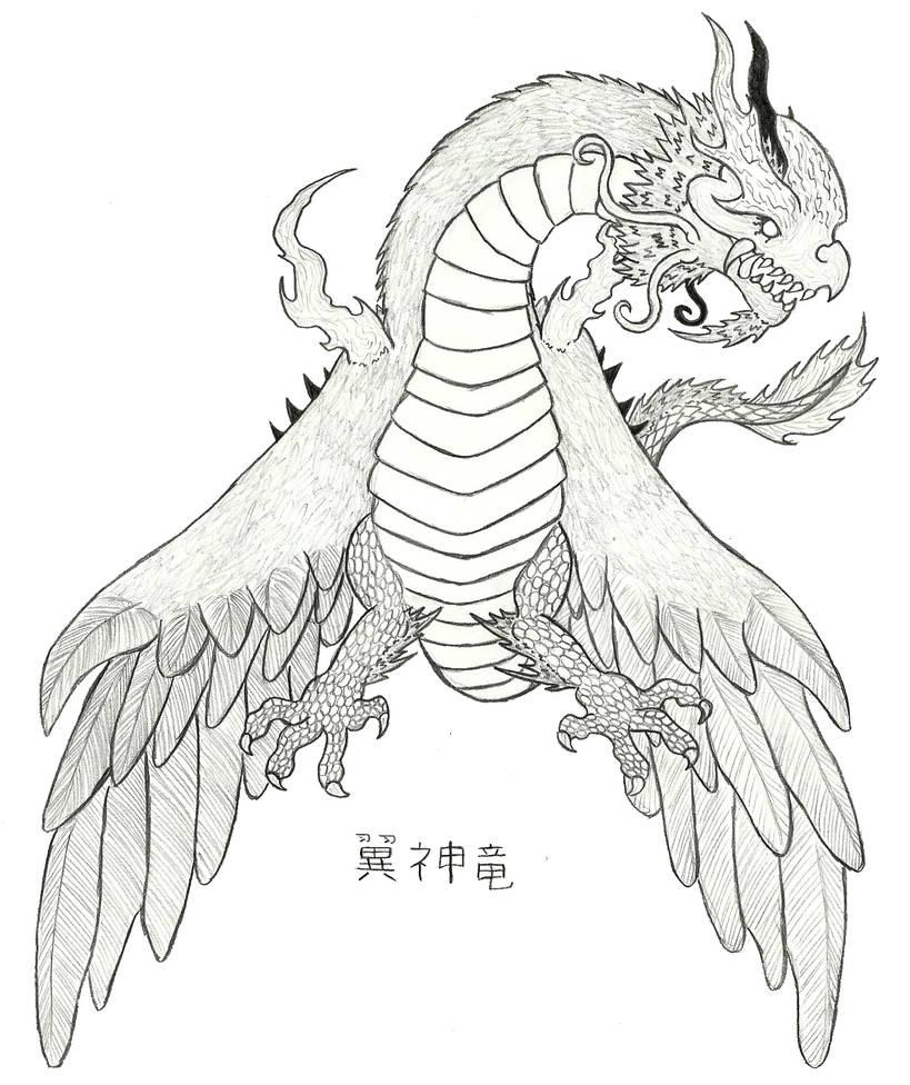 Yokushinryu (Sketch) by Ultima-the-RedWyrm