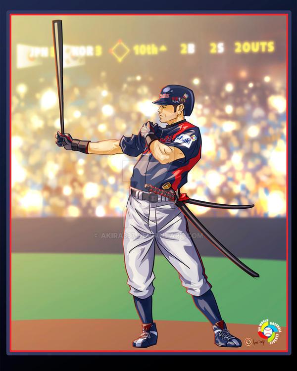 Ichiro by akira337