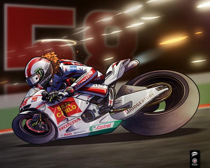 Super Sic 1 by akira337