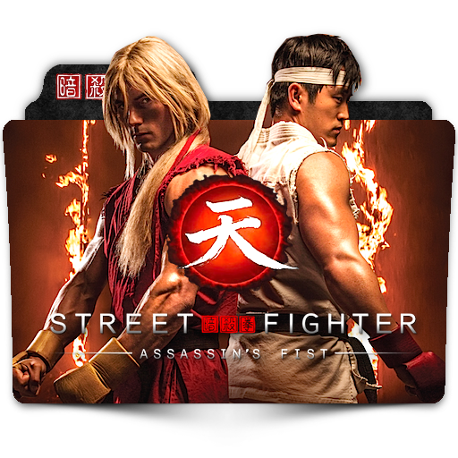 Street Fighter Assassin S Fist Updated Folder Icon By Zenoasis On