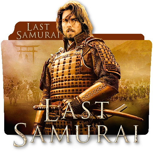 the last samurai being a favorite