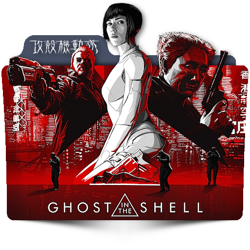 Ghost In The Shell Movie Folder Icon 659877383 on anime oasis