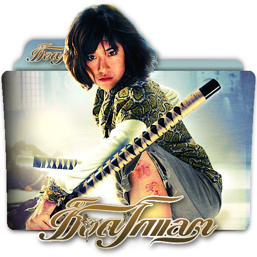 chocolate thai movie folder icon by zenoasis on deviantart