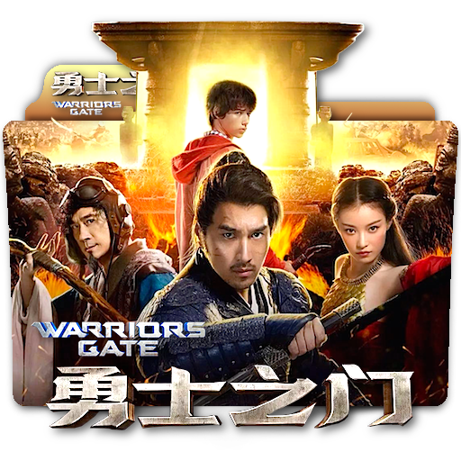 Warriors Gate Movie English Subtitles Download: The Warrior's Gate Movie Folder Icon V2 By Zenoasis On