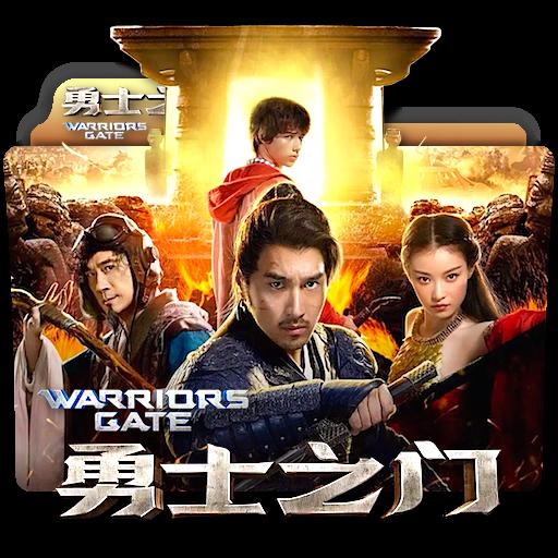 The Warrior's Gate Movie Folder Icon V2 By Zenoasis On