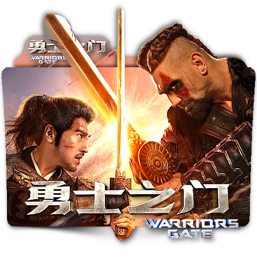 Warriors Gate 2 Film Cda: The Warrior's Gate Movie Folder Icon V3 By Zenoasis On