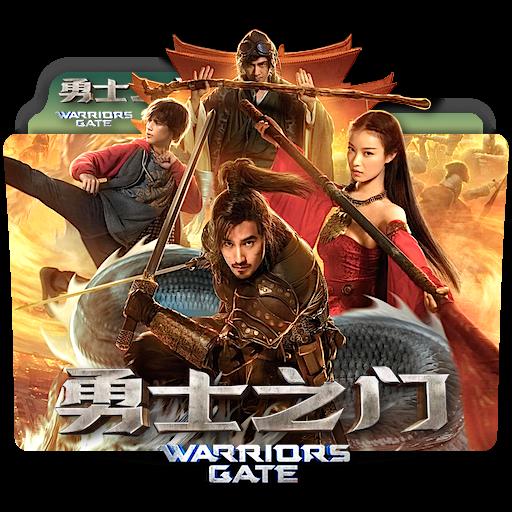Warriors Gate 2 Film Cda: Enter The Warriors Gate V9 Movie Folder Icon By Zenoasis