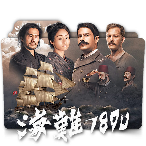 Turkish Drama Movie with English Subtitles - YouTube