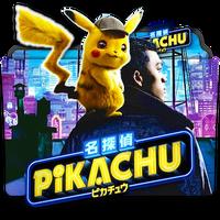 Pokemon Detective Pikachu movie folder icon v3 by zenoasis
