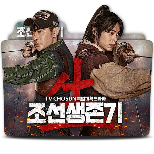 Joseon Survival (Korean) TV drama folder icon by zenoasis on DeviantArt