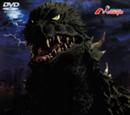 NEW GODZILLA CR WALLPAPER by ultimategodzilla