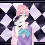 APH - Mask