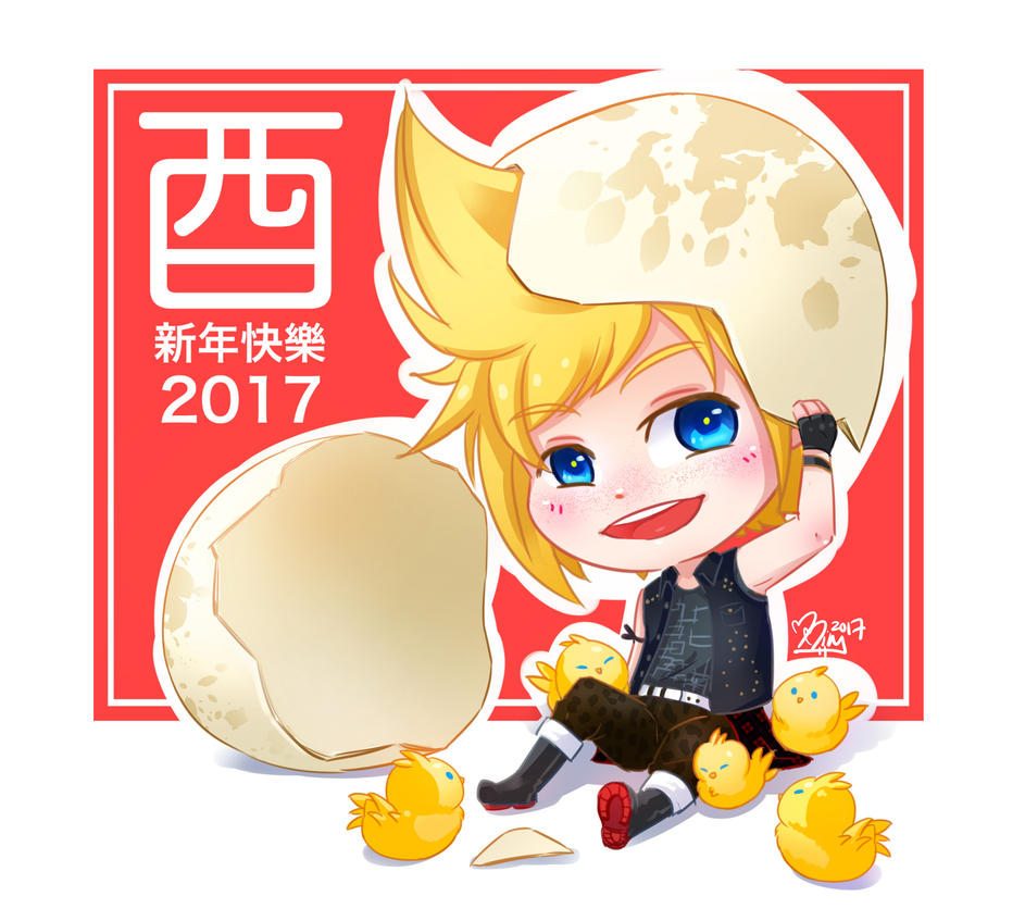 Happy Chinese New Year ~Year of Rooster 2017~ by MitskiMing