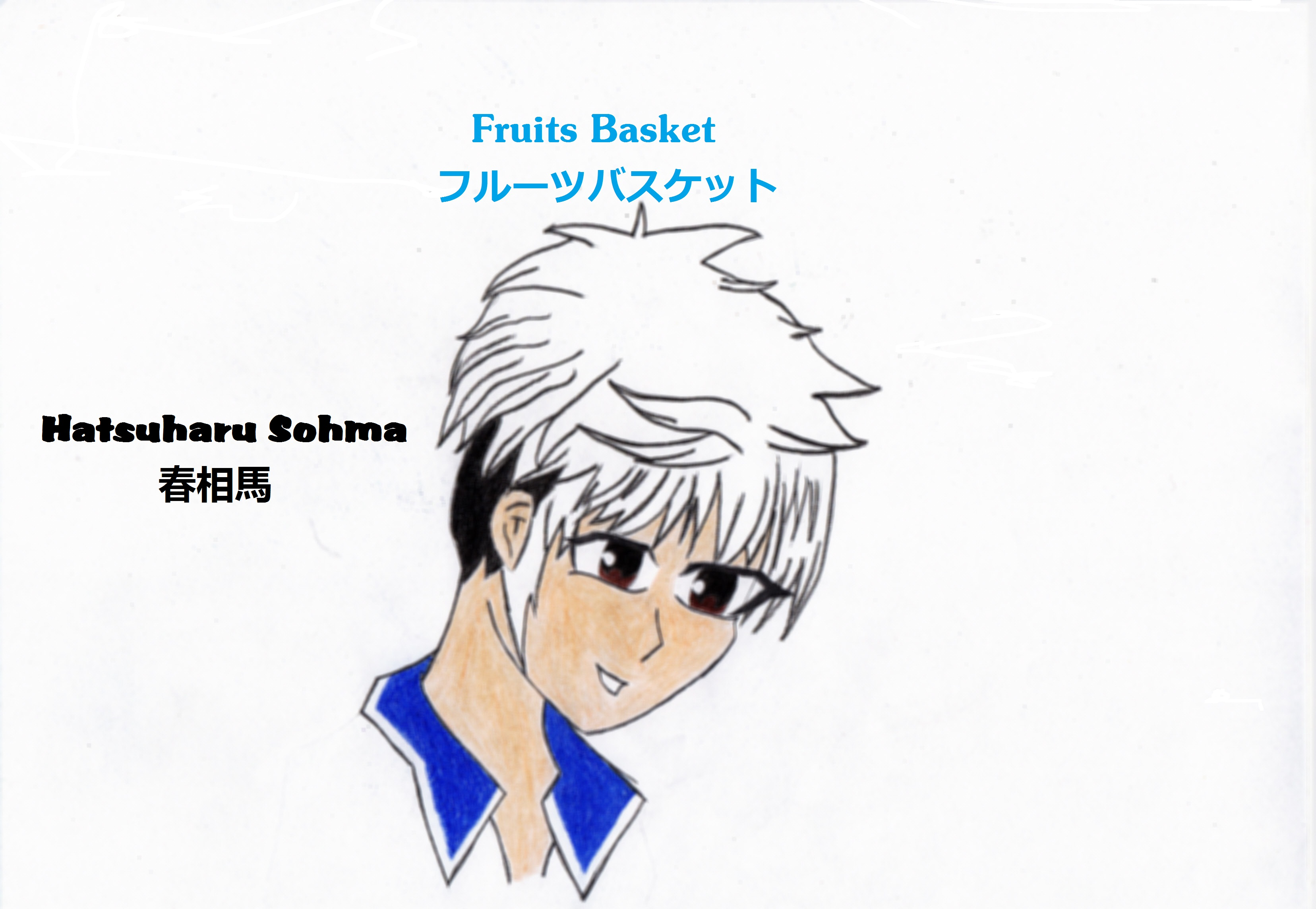 Fruits Basket Haru by XDPandAnimeDX on DeviantArt