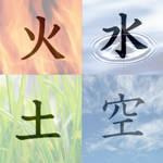 Kanji Elements