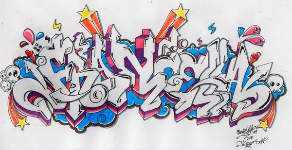 Boceto (VII)   Cómo ser madre de un graffitero … gustos y disgustos