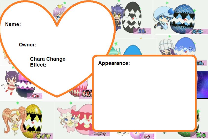 Shugo Chara Guardian Character Profile by ...