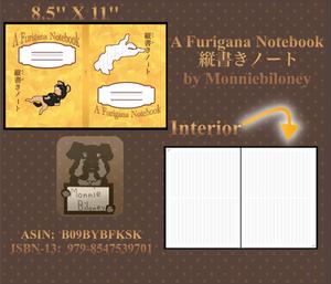 A Furigana Notebook: Tategaki Note