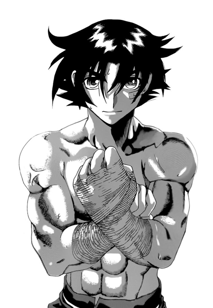 Atreus Avatar