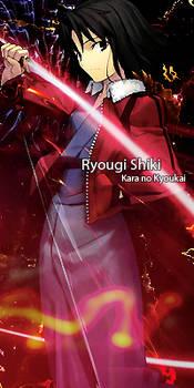 Vertical Ryougi :V