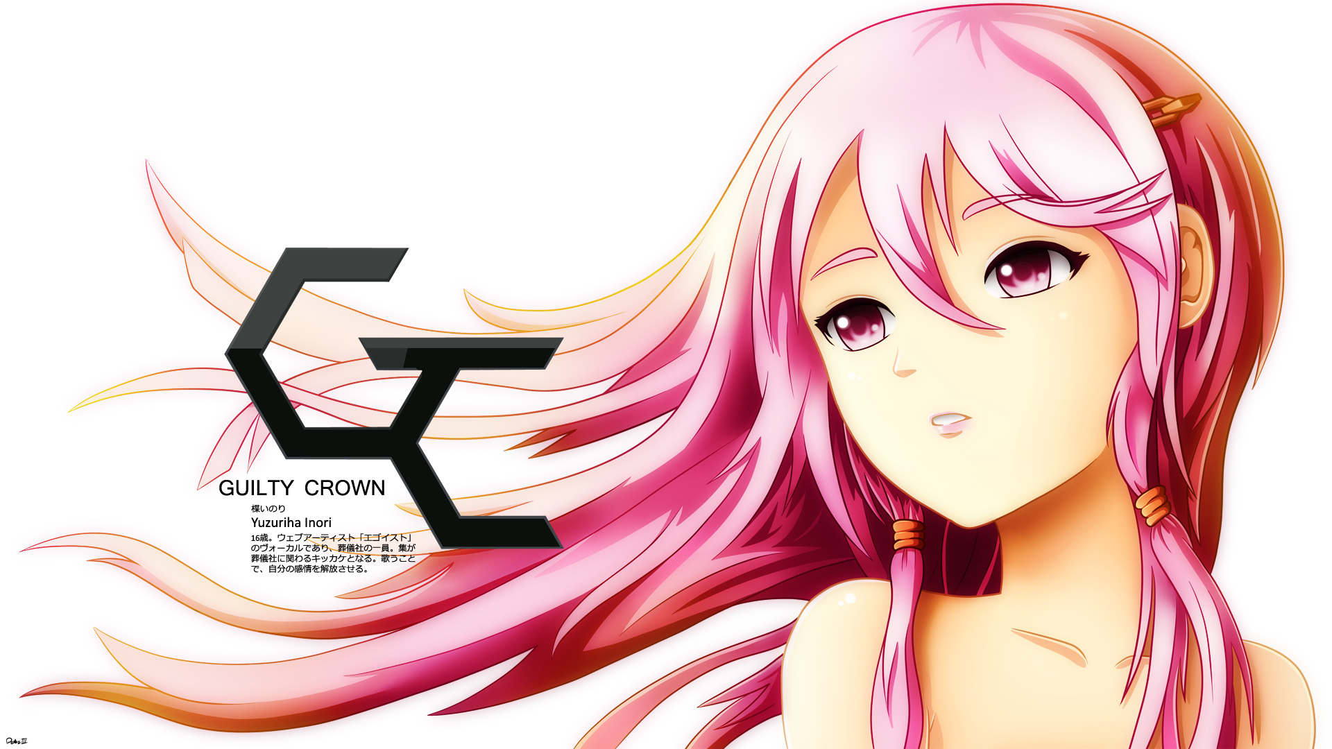 Guilty Crown - Yuzuriha Inori by Exiled-Artist